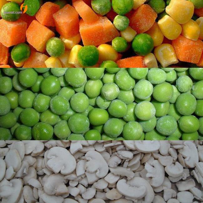 سبزیجات و میوه جات منجمد به روش IQF