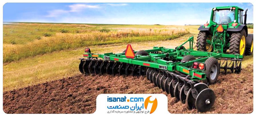 طرح توجیهی تولید ادوات کشاورزی