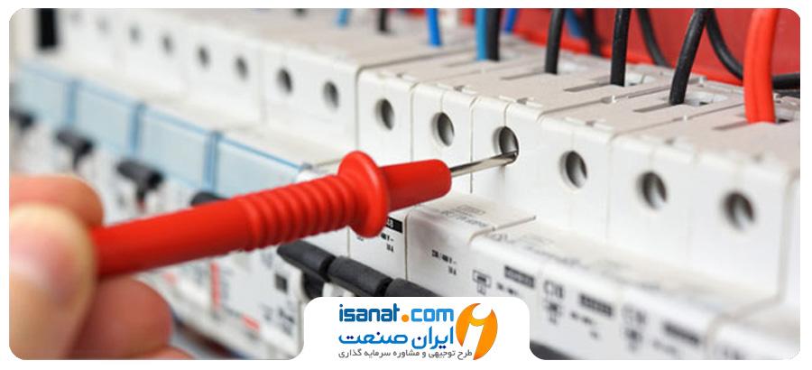 طرح توجیهی آموزشگاه برق