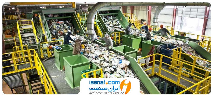 طرح توجیهی بازیافت زباله و تولید کود کمپست