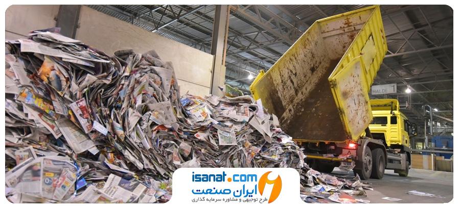 طرح توجیهی بازیافت کاغذ و مقوا