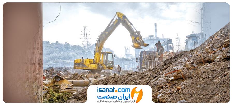طرح توجیهی بازیافت نخاله ساختمانی