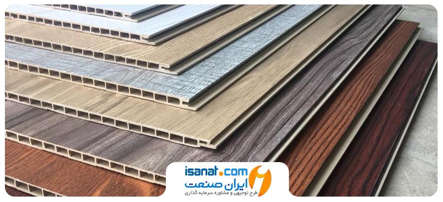 طرح توجیهی تولید پنل PVC