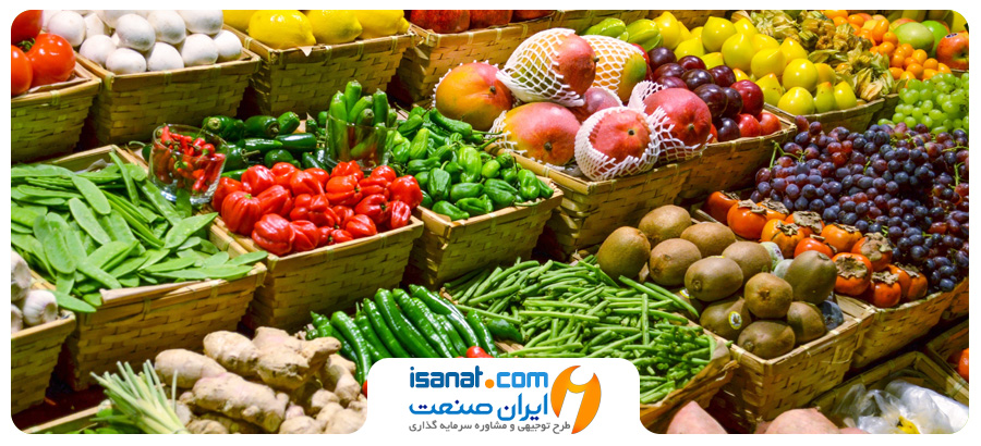 طرح توجیهی پایانه صادراتی محصولات کشاورزی