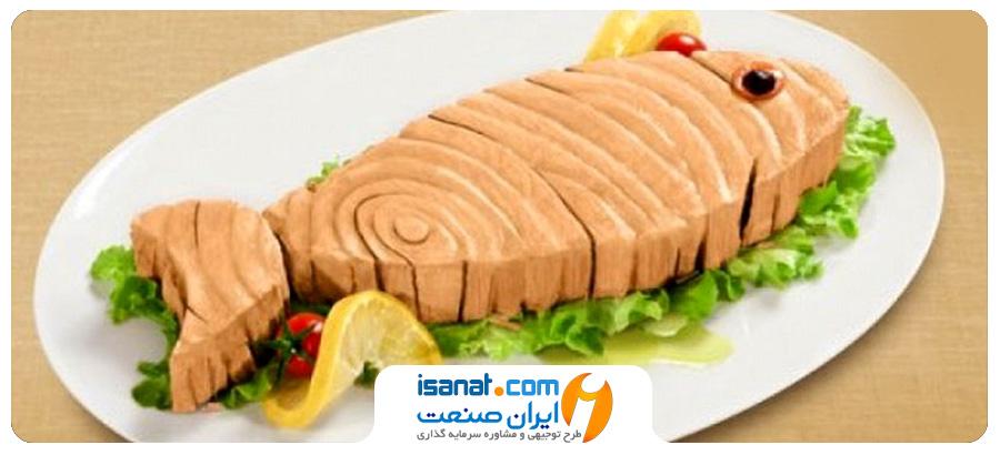 طرح توجیهی تولید تن ماهی