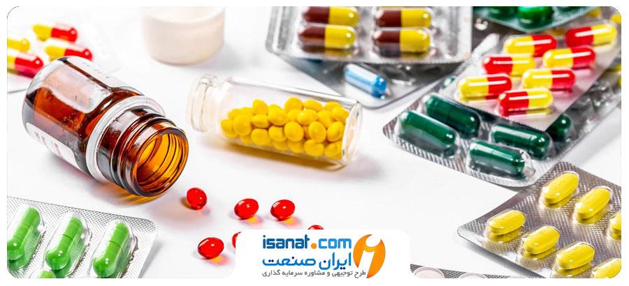 طرح توجیهی تولید دارو