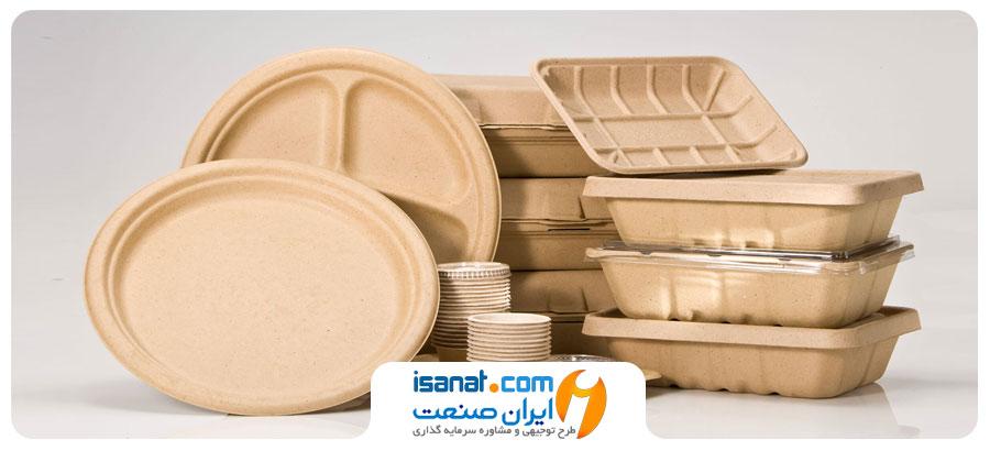 طرح توجیهی تولید ظروف یکبار مصرف گیاهی