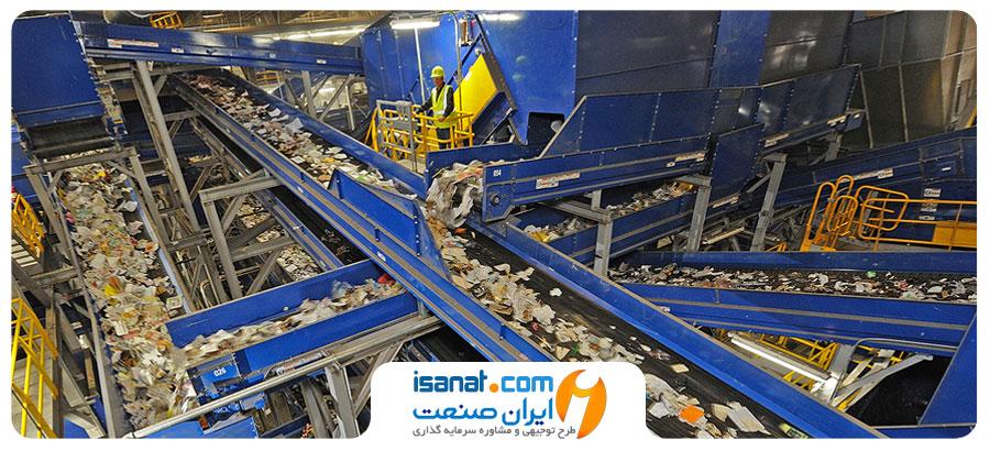 طرح توجیهی تفکیک زباله و تولید کود کمپوست