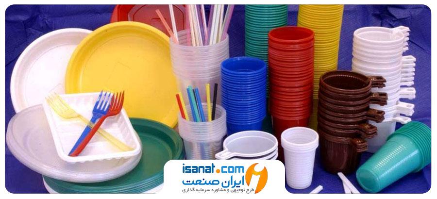 طرح توجیهی تولید ظروف پلاستیکی، فیلم های چند لایه و چاپ