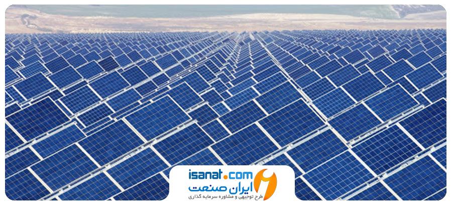 طرح توجیهی تولید اینورتر برای نیروگاه خورشیدی