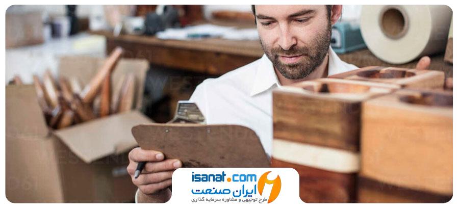طرح توجیهی تولید مصنوعات چوبی