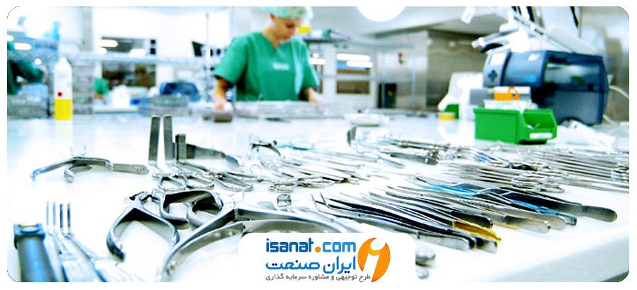 طرح توجیهی تولید تجهیزات پزشکی