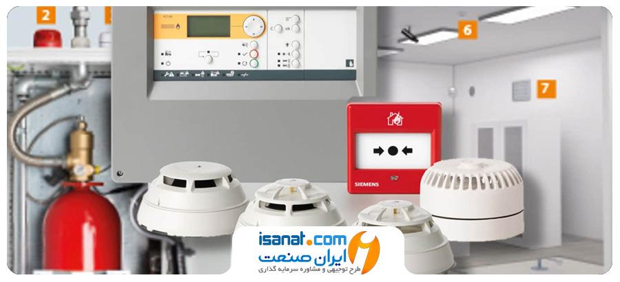 طرح توجیهی تولید تجهیزات هوشمند اطفاء حریق