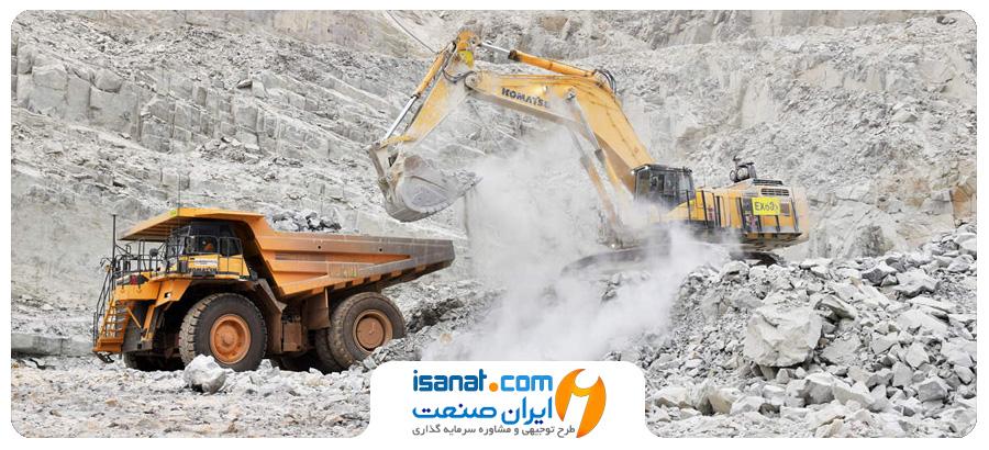 طرح توجیهی بهره برداری از معدن سنگ نما