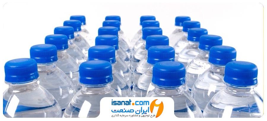 طرح توجیهی تولید آب معدنی